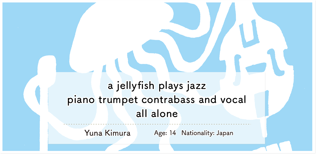 a jellyfish plays jazz piano trumpet contrabass and vocal all alone